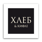 Carosel-Clients-Logos_Hleb-i-Kifle