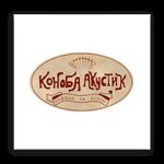 Carosel-Clients-Logos_Konoba-Akustic